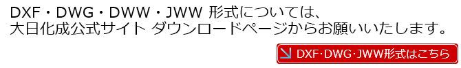 notice_03